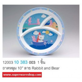 "Superware ถาดหลุม 10"" ลาย Rabbit and Bear"