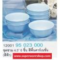 """Superware ชุดชาม 4.5"""" 6 ชิ้น สีพื้นคาร์เนชั่น สีฟ้า"""