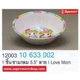 "Superware ชามกลม 5.5"" ลาย I Love Mom (ไอ เลิฟ มัม)"