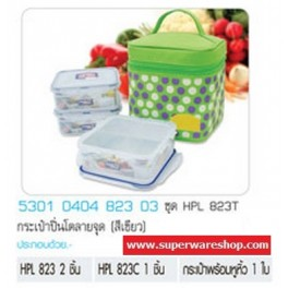 Lock&Lock ชุดกล่องถนอมอาหาร พร้อม กระเป๋าปิ่นโตลายจุด (สีเขียว) Lock&Lock