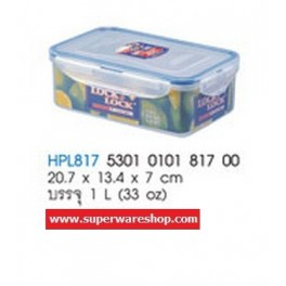 Lock&Lock กล่องถนอมอาหาร HPL817 (1 L / 33 oz) Lock&Lock