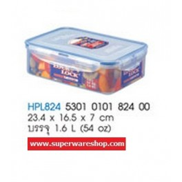 Lock&Lock กล่องถนอมอาหาร HPL824 (1.6 L / 54 oz) Lock&Lock