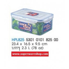 Lock&Lock กล่องถนอมอาหาร HPL825 (2.3 L / 78 oz) Lock&Lock