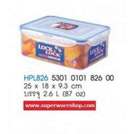 Lock&Lock กล่องถนอมอาหาร HPL826 (2.6 L / 87 oz) Lock&Lock