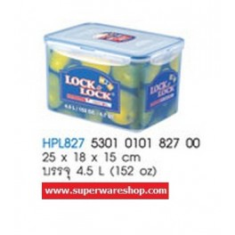 Lock&Lock กล่องถนอมอาหาร HPL827 (4.5 L / 152 oz) Lock&Lock