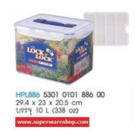 Lock&Lock กล่องถนอมอาหารมีหูหิ้ว/ใส่กล้องได้ HPL886 (10 L / 338 oz) Lock&Lock
