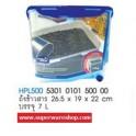 Lock&Lock ถังข้าวสาร HPL500 (7 L) Lock&Lock