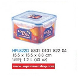 Lock&Lock กล่องถนอมอาหาร HPL822D (1.2 L / 40 oz) Lock&Lock