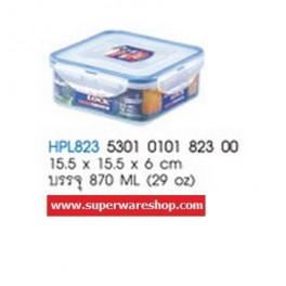 Lock&Lock กล่องถนอมอาหาร HPL823 (870 ML / 29 oz) Lock&Lock