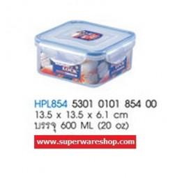 Lock&Lock กล่องถนอมอาหาร HPL854 (600 ML / 20 oz) Lock&Lock