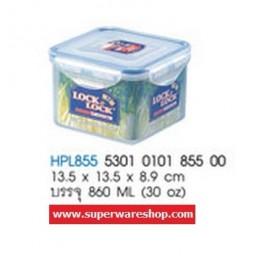 Lock&Lock กล่องถนอมอาหาร HPL855 (860 ML / 30 oz) Lock&Lock