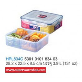 Lock&Lock กล่องถนอมอาหาร HPL834C (3.9 L / 131 oz) Lock&Lock