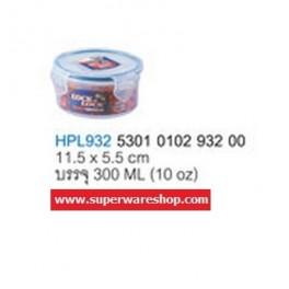 Lock&Lock กล่องถนอมอาหาร HPL932 (300 ML / 10 oz) Lock&Lock