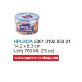 Lock&Lock กล่องถนอมอาหาร HPL933A (300 ML / 10 oz) Lock&Lock
