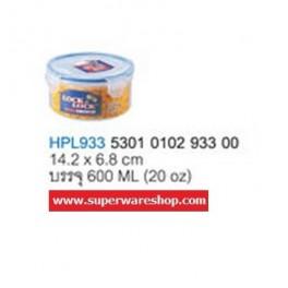 Lock&Lock กล่องถนอมอาหาร HPL933 (600 ML / 20 oz) Lock&Lock