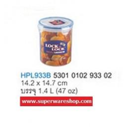 Lock&Lock กล่องถนอมอาหาร HPL933B (1.4 L / 47 oz) Lock&Lock